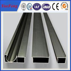 profiles aluminium extruded aluminum square tube/ aluminum hollow tube Manufactures