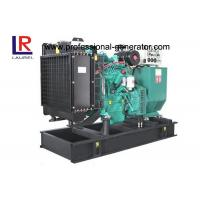 Low Noisy 20kw Cummins Diesel Generator Set for Power Station with Automatic Transfer Switch Manufactures