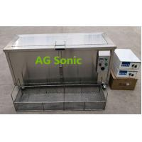 Weaponry Gun Ultrasonic Cleaning Equipment Generators 1000W Frequency 28 /40 Khz Manufactures