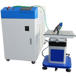 China Handheld Stainless Steel Laser Welding Machine on sale