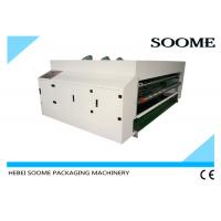 Quality Cleaning Function Waste Stripping Machine Corrugated Cardboard Paper Vibrator for sale
