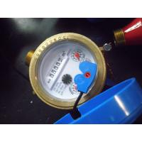 Residential Multi Jet Water Meter With Pulse Output Brass Body Dry Dial Type Manufactures