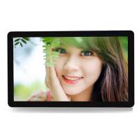 Full High Definition 32 Inch Touch Digital Signage Wall Mounted Type Manufactures