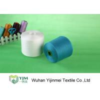 Pure White Polyester Two For One Yarn , Polyester Industrial Yarn Customized Manufactures