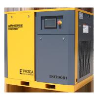 Quality 22kw 30HP Permanent Magnetic Motor Variable Frequency Screw Air Compressor for sale