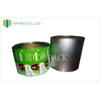 Aluminum Foil Laminated Packaging Film Rolls For Powder / Berries , 80micron - 200micron Manufactures