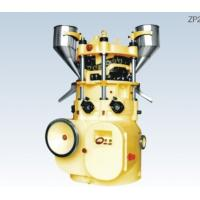 Hydraulic Tablet Press Glass Mosaic Machine For Making Colorful Mosaic Pieces Manufactures