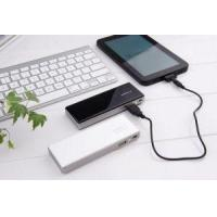 External Mobile Phone Charger Manufactures