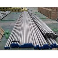 ASTM A249 304 304L 316 316L Stainless Steel Welded Pipe Heat Exchanger Tube Manufactures