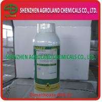 Dimethoate 98% 80% TC 40% 48% EC Pesticide / Blue / Yellow Cyclohexanone