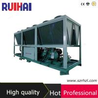 China Screw Type Air Cooled Water Chiller on sale