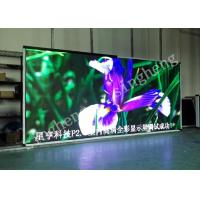 Full Color P2.5 Indoor LED Advertising Screen Excellent Display Effect Manufactures