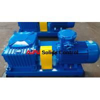 China Horizontal mud agitator used in drilling mud system for sale at Aipu solids on sale