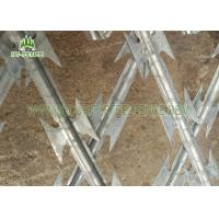 Powder Coating Razor Wire Mesh Fencing / Flat Type Welded Razor Wire Fence Manufactures
