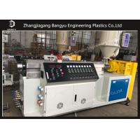 Automatic Industrial Single Screw Extruder , PA66 Nylon Extruder Machine Manufactures
