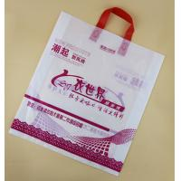 China printed full color transparent plastic bag handles plastic totes on sale company on sale
