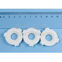 Anti - Corrosion Alumina Ceramic Axial Bearing Fountain Pump Component Manufactures