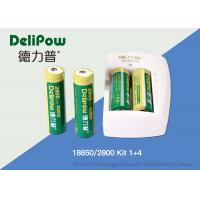 2800mAh 18650 1+4 Rechargeable Battery Kit Long Cycle Times 1200 Times Manufactures