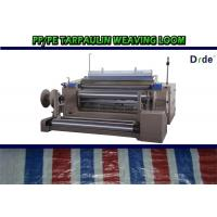 Multi Colored Strip Tarpaulin Making Machine Water Jet Powered 500 - 600 rpm Speed Manufactures