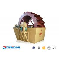 3200×2570×2530mm Sand Washing System For Quarry Mine Chemical Industry Manufactures