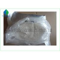 Oral Finasteride Sex Enhancing Drugs For BPH / MPB treatment CAS 98319-26-7 Manufactures