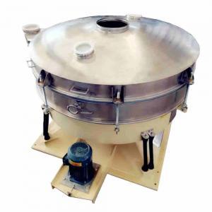 China circular tumbler vibration sieve screen machine fine powder screening and separating equipment on sale