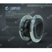 China Lanphan GJQ(X)-DF-I Single Sphere Flexible Rubber Expansion Joint on sale