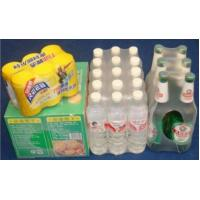 Sleeve Sealing and Shrink Packaging Machine Manufactures