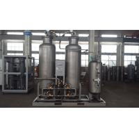 China Carbon Steel Compressed Air Purification System Air Separation Equipment on sale