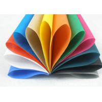Professional Laminated TNT Non Woven Polypropylene Fabric Recycled Manufactures