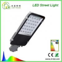Quality High Efficiency Solar Powered LED Street Lights 30W Outdoor With Die Casting for sale
