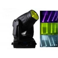 China IP20 700W DXM512 Moving Head Beam Light For Ballet Theatre Lighting on sale