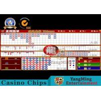 China Casino Gambling Machine Baccarat Roulette Display Screen Of Poker Chips Games on sale
