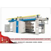6 Colors Film Printing Machine With Central Temperature Control System Manufactures