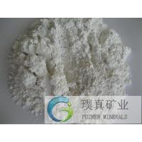 China Calcined Kaolin for plastics Kaolin clay ceramic clay porcelain clay/calcined Kaolin clay for soap and laundry detergent on sale