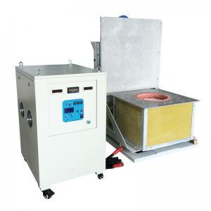 China Professional manufacturer 100KW IGBT Induction meltal melting furnace, casting machine on sale