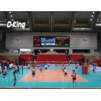 P5mm Sport LED Video Display , High Resolution LED Screen 1500cd/㎡ Manufactures