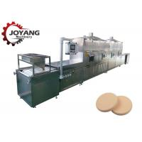 China Makeup Sponge Microwave Drying And Sterilization Machine Industrial Powder Puff Drying Equipment on sale