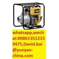 China Agricultural 2 Inch High Pressure Diesel Engine Water Pump With 5.5HP Engine on sale