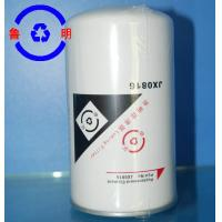 Yuchai Euro3 engine oil filter of high quality JX0816 Manufactures