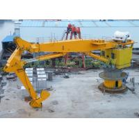 Fast Delivery Offshore Cargo Ship Crane Robust Design Excellent  Performance Manufactures