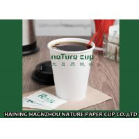 Plain White Compostable  Pe Coated Paper Cup Environmental Protection Manufactures