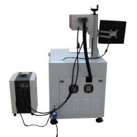 China 3W 5W UV Laser Marking Machine For Glass Cup Plastic Bag Ultraviolet 355nm on sale