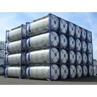 50000 Liter LPG Pressure Vessel Tank Container (CLW8102) Manufactures