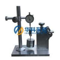 330×160×300 mm Footwear Testing Equipment Leather Shoes Insole Steel Hook Manufactures