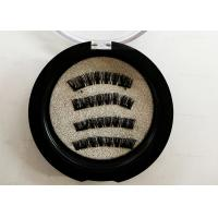 Buy cheap Synthetic Double Magnetic Eyelashes Handmade High Standard Natural Long from wholesalers