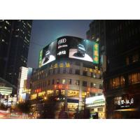 P10.4 Nation Star SMD3535 Lamp Outdoor Advertising LED Display IP65 Grade Outdoor LED Manufactures