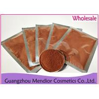 Anti Aging Powder Face Mask For Normal Skin Coffee Scent With Antioxidants Manufactures
