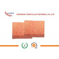 80 PPI 2*500*500mm Copper Matel Foam for filter , Purity 99.99% Manufactures