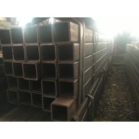 Brace beam ens jr square steel pipe with seamless hollow